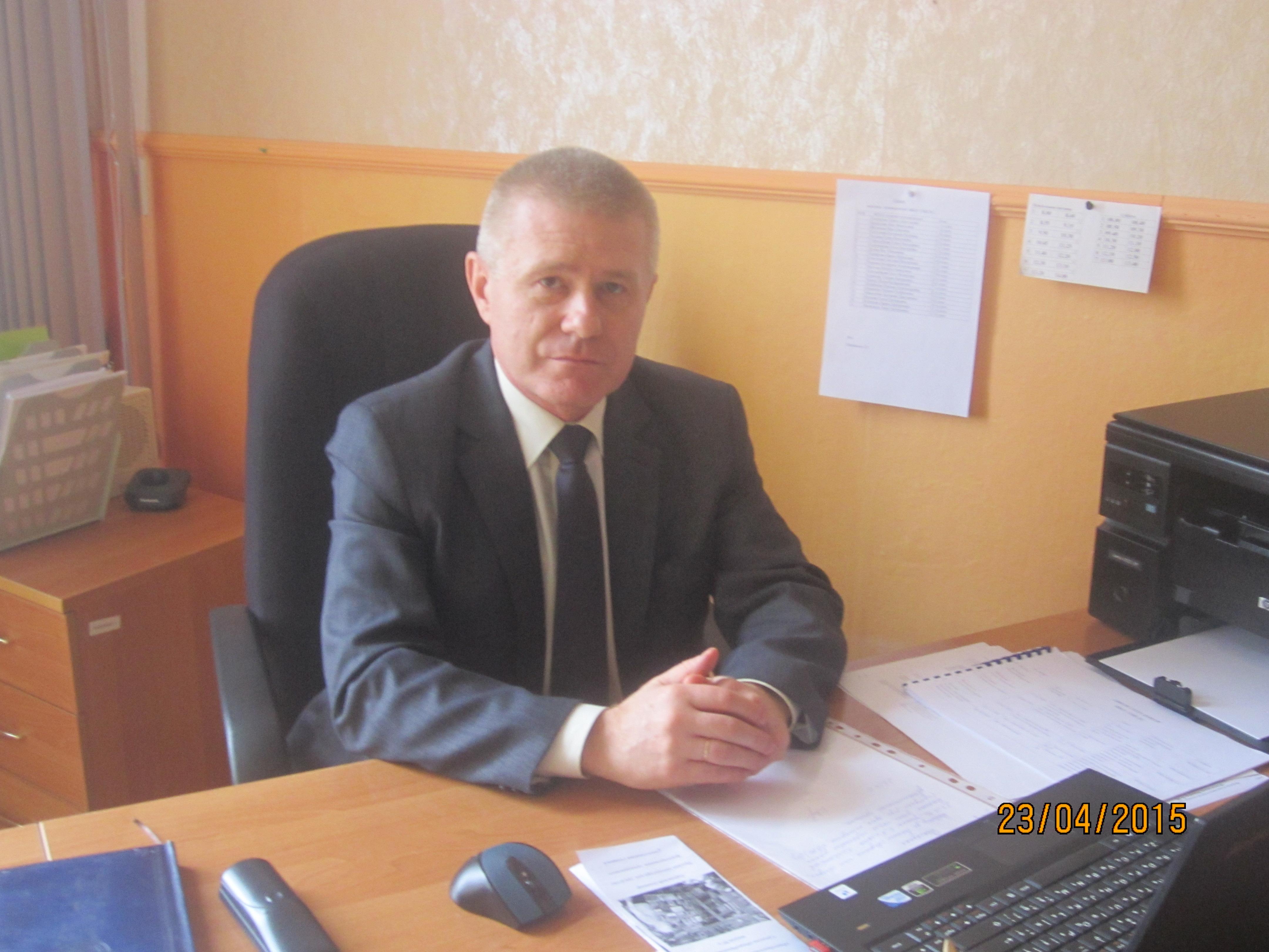 Директор: Коломиец Михаил Николаевич